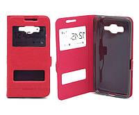 Чехол книжка Flip QYS Samsung G530, G531, G532, J2 Prime червоний