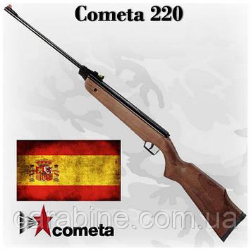 Пневматическая винтовка Комета 220, Испания