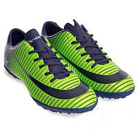 Сороконожки шиповки взрослые мужские Обувь для футбола Pro Action Салатовый (СПО VL17555-TF-NG) 40, фото 1