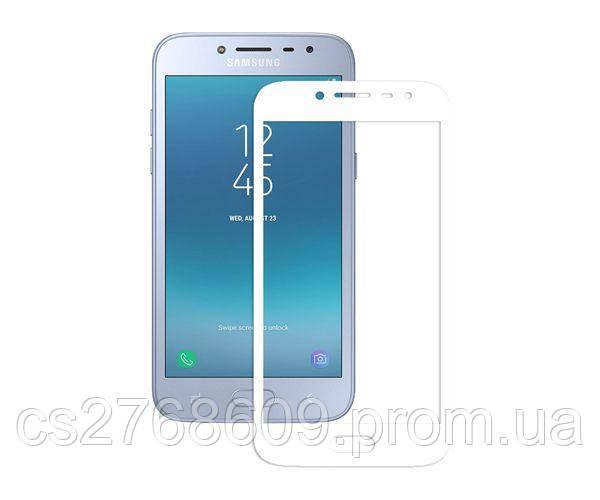 Защитное стекло захисне скло Samsung J250, J2 2018 білий (тех.пак)