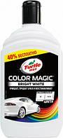 Поліроль кольоро збагачений EXTRA FILL Turtle Wax БІЛИЙ Color Magic 500мл