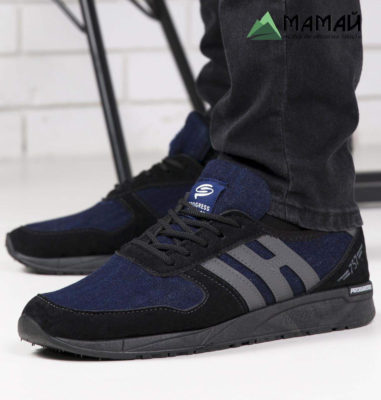 Кросівки чоловічі демісезонні сині