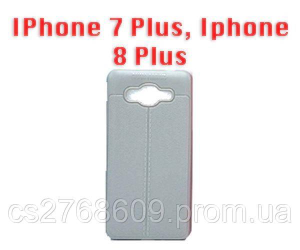 """Чехол силікон """"Шкіра"""" IPhone 7 Plus, Iphone 8 Plus сірий AUTO FOCUS"""
