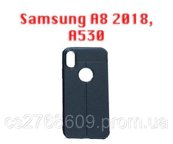 "Чехол силікон ""Шкіра"" Samsung A8 2018, A530 чорний AUTO FOCUS"