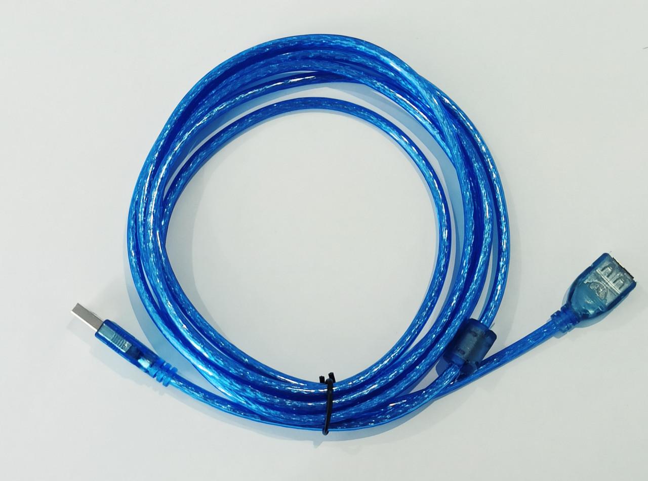 Кабель удлинитель USB 3 метра Синий