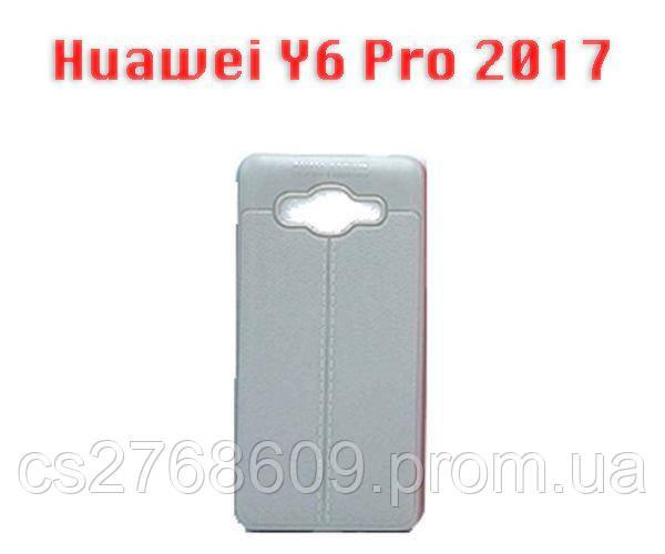 "Чехол силікон ""Шкіра"" Huawei Y6 pro 2017, Nova Lite 2017, SLA-L22, P9 Lite mini сірий AUTO FOCUS"
