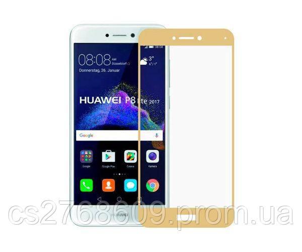 Защитное стекло захисне скло Huawei P9 Lite, VNS-L21 золотий (тех.пак)