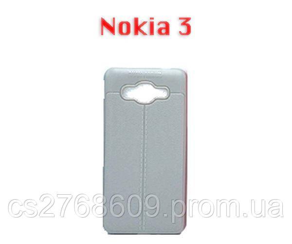 """Чехол силікон """"Шкіра"""" Nokia 3 сірий AUTO FOCUS"""