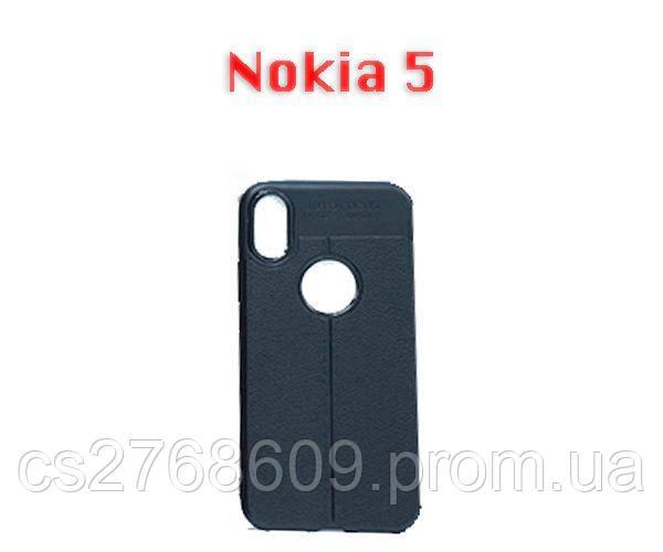 """Чехол силікон """"Шкіра"""" Nokia 5 чорний AUTO FOCUS"""