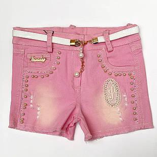Шорти для дівчинки, рожевий денім, розміри 5, 6, 7, 8 років