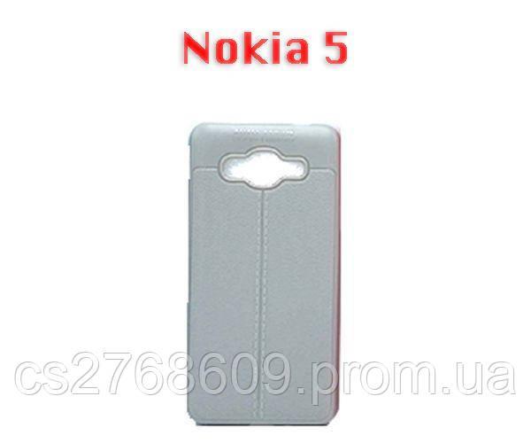 """Чехол силікон """"Шкіра"""" Nokia 5 сірий AUTO FOCUS"""