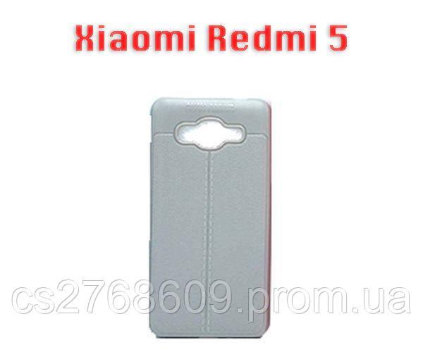 """Чехол силікон """"Шкіра"""" Xiaomi Redmi 5 сірий AUTO FOCUS"""