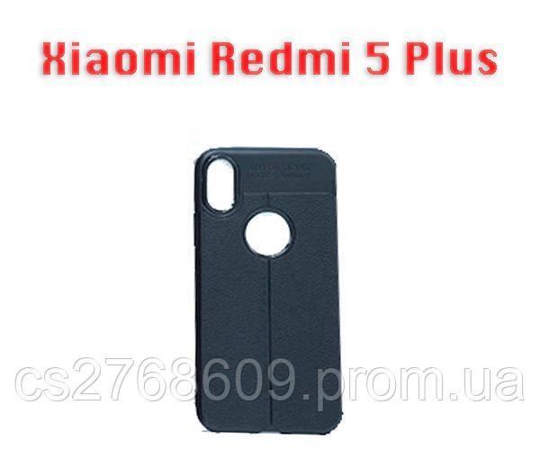 """Чехол силікон """"Шкіра"""" Xiaomi Redmi 5 Plus чорний AUTO FOCUS"""