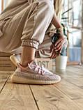 Женские кроссовки Adidas Yeezy Boost 350 в стиле адидас изи буст РОЗОВЫЕ РЕФЛЕКТИВ (Реплика ААА+), фото 2