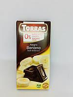 Черный шоколад Torras без сахара с бананом, 75 г