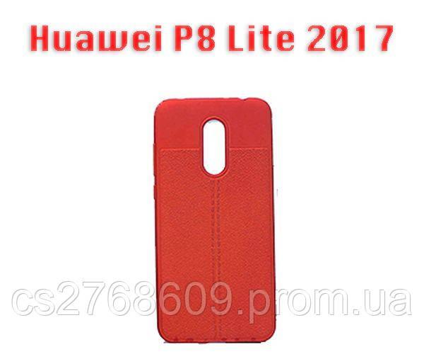 """Чехол силікон """"Шкіра"""" Huawei P8 Lite 2017, PRA-LA1, P9 Lite 2017, GR3 2017 червоний AUTO FOCUS"""