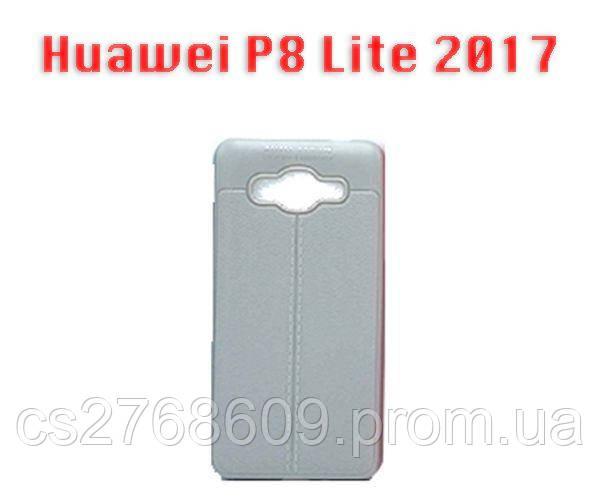 """Чехол силікон """"Шкіра"""" Huawei P8 Lite 2017, PRA-LA1, P9 Lite 2017, GR3 2017 сірий AUTO FOCUS"""