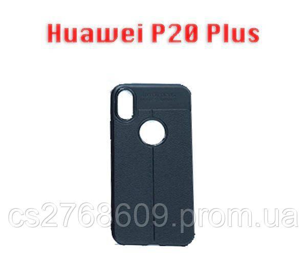 """Чехол силікон """"Шкіра"""" Huawei P20 Plus, P20 Pro чорний AUTO FOCUS"""