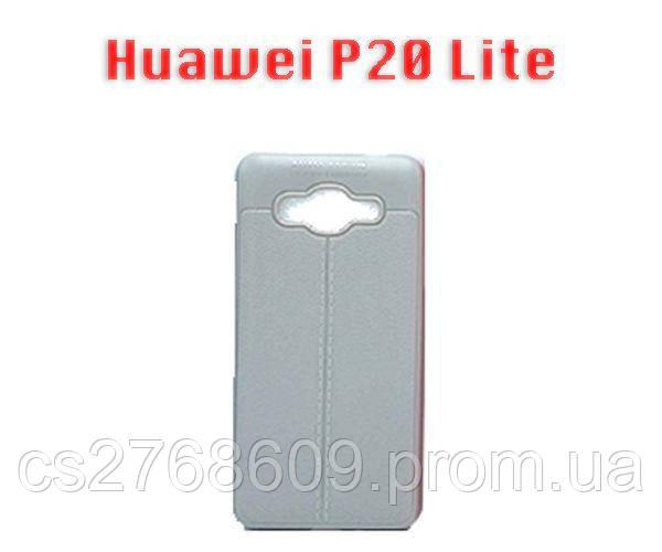 """Чехол силікон """"Шкіра"""" Huawei P20 Lite, ANE-LX1 сірий AUTO FOCUS"""