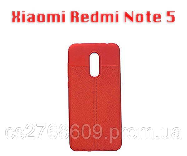 "Чехол силікон ""Шкіра"" Xiaomi Redmi Note 5, Note 5 Pro червоний AUTO FOCUS"