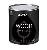 Эмаль для дерева акриловая WOOD ELEMENT PRO 0.75 л (База С)