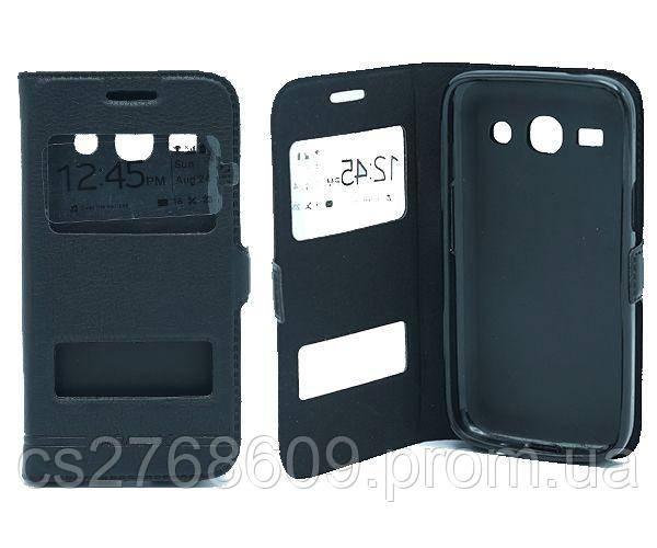 Чехол книжка Flip QYS Samsung G350 чорний