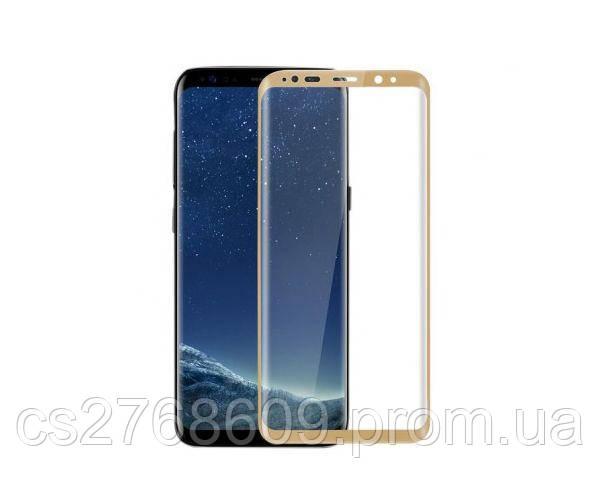 Защитное стекло захисне скло Samsung S8 Plus, G955 золотий 3D (тех.пак) поклейка по рамці