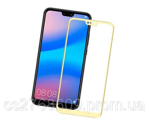 Защитное стекло захисне скло Huawei P20, EML-L29 золотий (тех.пак)