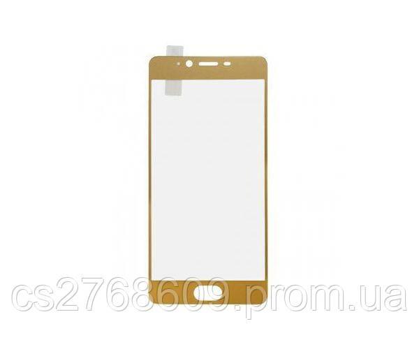 Защитное стекло захисне скло Meizu E2 золотий (тех.пак)