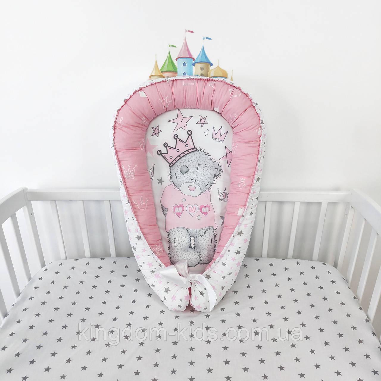 Кокон-позиционер для сна с мишкой Тедди в розовых тонах со съемным матрасом
