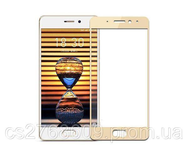 Защитное стекло захисне скло Meizu Pro 7 Plus золотий (тех.пак)