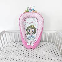 Кокон-позиционер для сна с Принцессой бело-розовых тонах со съемным матрасом