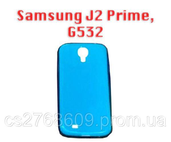 """Чехол силікон """"Remax"""" Samsung Samsung G530, G531, G532, J2 Prime синій"""