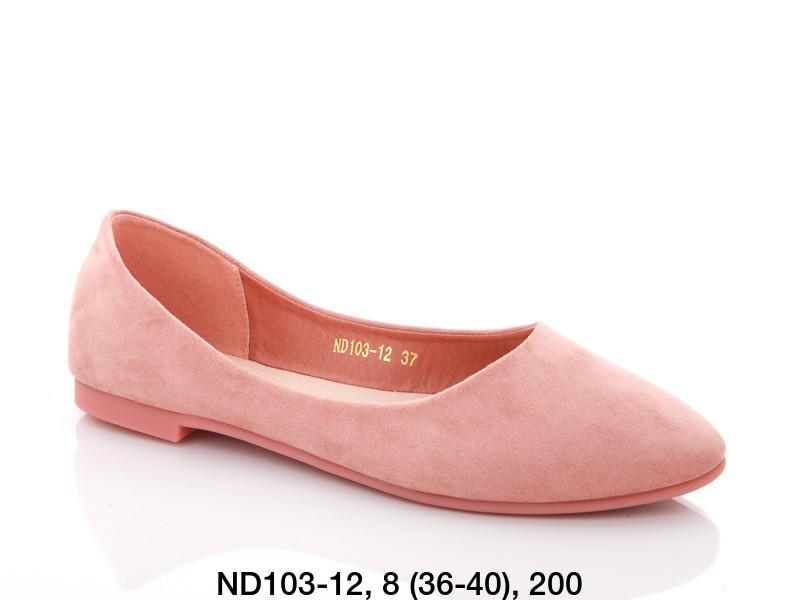 Балетки женские розовые Teetspace-Trasta-Egga-ND103-12