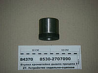 Втулка кронштейна дышла прицепа НефАЗ-8527 (Sapsan)