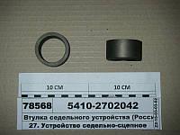 Втулка седельного устройства (Н.Челны, ТМ S.I.L.A.)