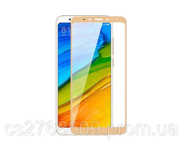 Защитное стекло захисне скло Xiaomi Redmi 5 Plus золотий