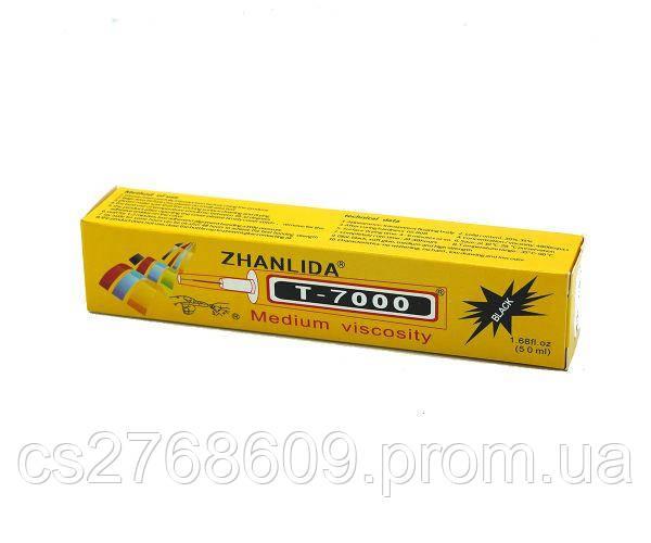 Клей силіконовий T7000 чорний (50ml) в тюбику з дозатором