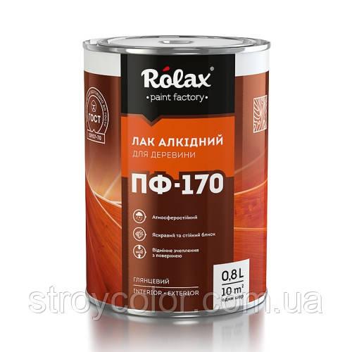 Лак алкидный прозрачный ПФ-170 для древесины Rolax 2,5л (Ролакс)