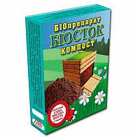 Биопрепарат Биосток 100 г компост (bst-kmp-100)