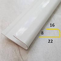 Стартовый профиль для ПВХ панелей толщиной 8 мм L-образный длина 3 м Белый глянцевый, фото 1
