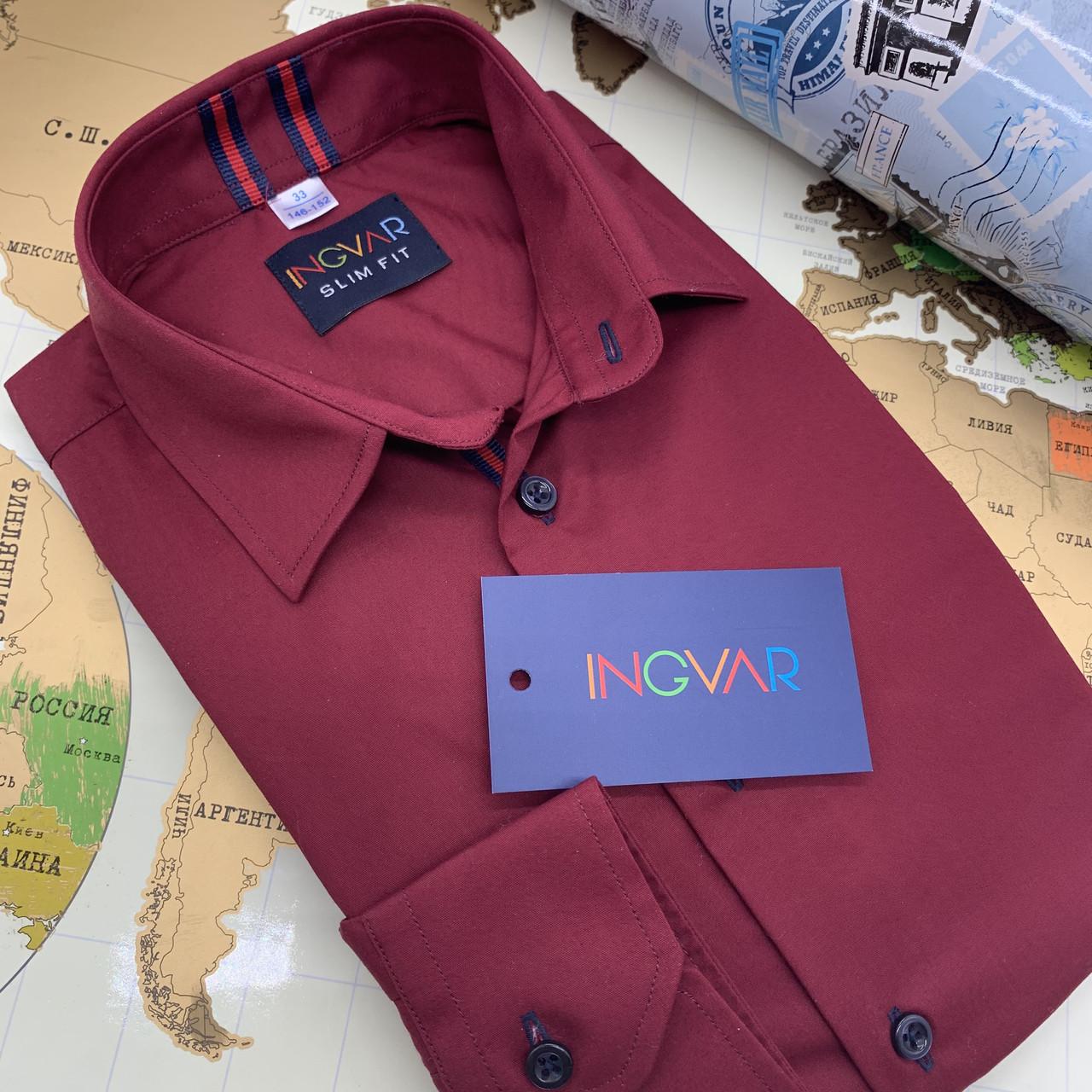 Рубашка детская бордовая 1000/57. INGVAR