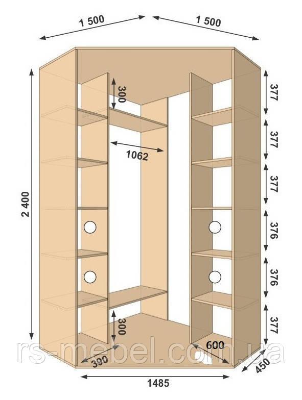 Шкаф-купе угловой 1500*1500*2400, 2 двери (Алекса)