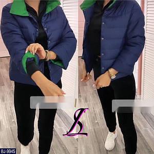 Куртка BJ-9945