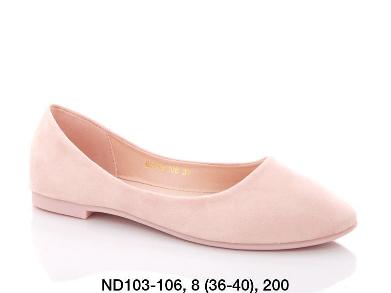 Балетки женские розовые Teetspace-Trasta-Egga-ND103-106