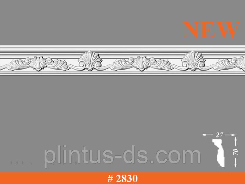 Потолочный плинтус 2м (37 штук)