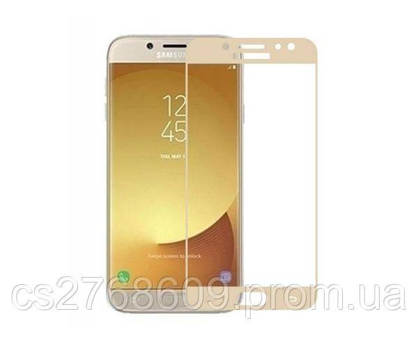 Защитное стекло захисне скло Samsung J260, J2 Core 2018 золотий (тех.пак)
