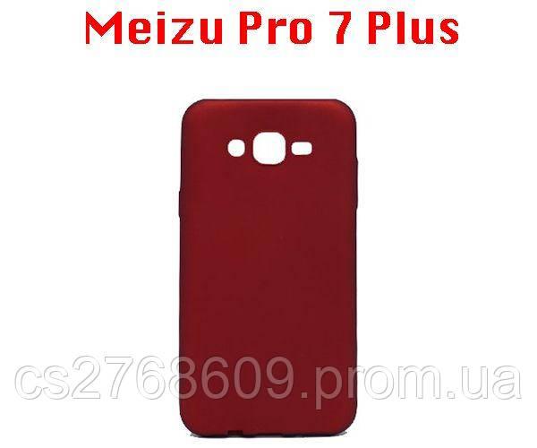 """Чехол силікон """"VIP"""" Meizu Pro 7 Plus червоний блістер"""