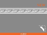 Потолочный плинтус 2м (80 штук)