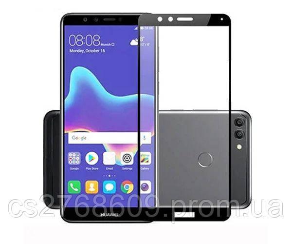 Защитное стекло захисне скло Huawei Y9 2018, FLA-LX3 чорний (тех.пак)